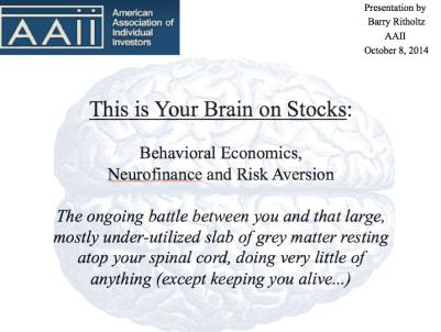 AAII brain